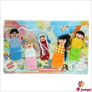 عروسک های انگشتی خانواده