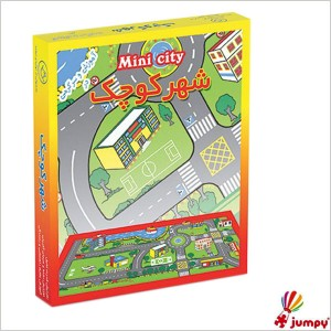 شهر کوچک
