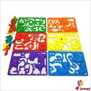 حروف آهنربایی فارسی 95 تکه راشین