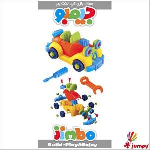 ماشین جیمبو
