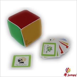 مکعب آموزشی بازیتا