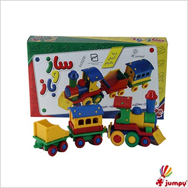 ساز وباز قطار جعبه ای