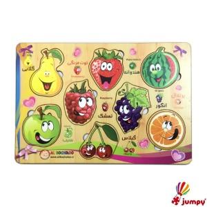 پازل میوه های خندان1