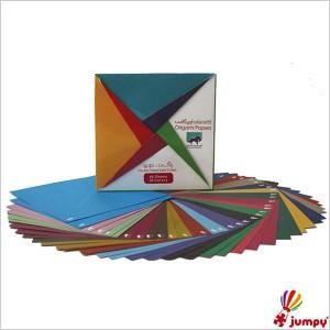 کاغذ اوریگامی رنگی