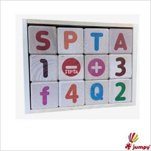 مکعب حروف و اعداد انگلیسی
