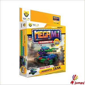 مگامیل تانک