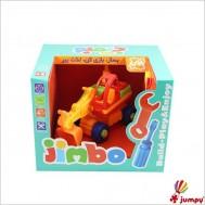 جیمبو بیل مکانیکی