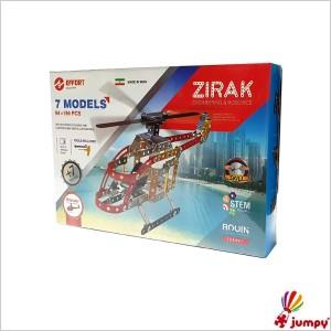 سازه فلزی 7 مدل - هلیکوپتر