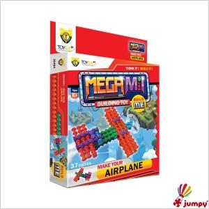 مگامیل هواپیما